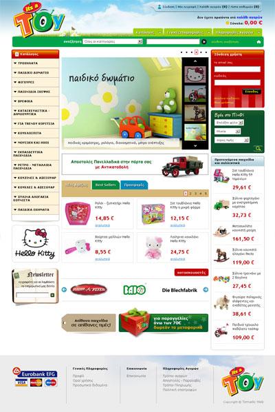 Ηλεκτρονικό κατάστημα itsatoy.gr